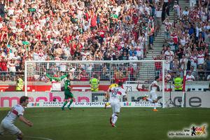 Pass Donis, Tor Özcan, Klassenerhalt. Bild: © VfB-Bilder.de